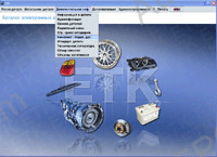 Electronic spare parts catalogue BMW ETK (Electronic Parts Catalog)