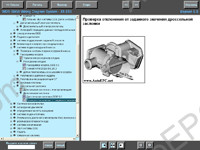 Bmw Wiring Diagram System 10.0