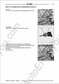 Renault Trucks repair manual, service manual, maintenance