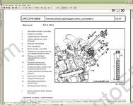 Mercedes Actros Wiring Diagram on vw wiring diagram, mercedes firing order, mercedes timing marks, taylor wiring diagram, dayton wiring diagram, chevrolet wiring diagram, honda wiring diagram, international wiring diagram, kia wiring diagram, mercedes speedometer, nissan wiring diagram, dodge wiring diagram, mercedes-benz diagram, mercedes wiring color, mercury wiring diagram, toyota wiring diagram, mercedes electrical diagrams, mercedes wire color codes, naza wiring diagram, freightliner wiring diagram,