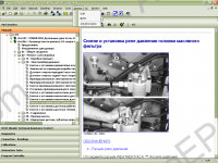 John Deere Service Advisor AG RUS 2.6 workshop manual, repair manual, dealer technical assistance, diagnostics, connection readings, calibrations, interactive tests, specification, tools, assemble and disassemble presented John Deere AG european market