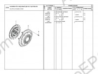 Daewoo Nexia parts catalog, wriring diagrams.