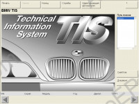 BMW TIS English Repair Manual, diagnostics, bodywork and other repair information for BMW cars.