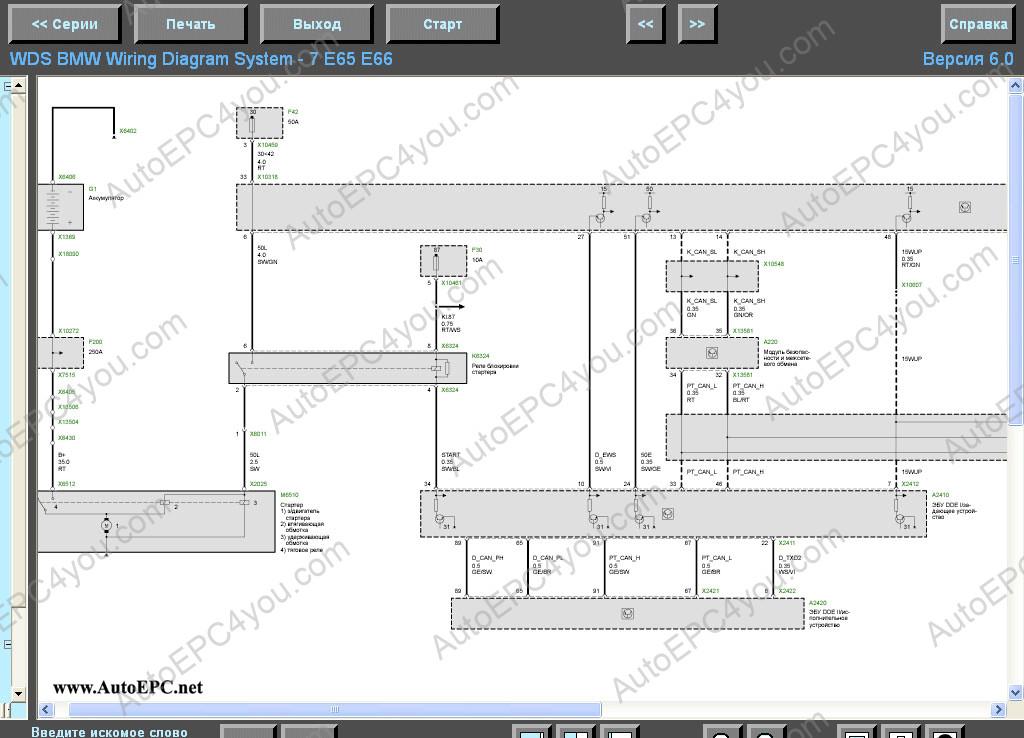 Bmw Diagnostic Repair Manual All Series, Wds Bmw Wiring Diagram System